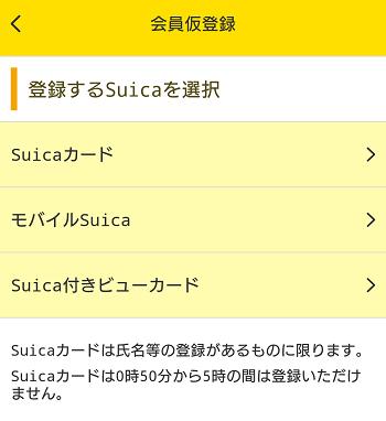 screenshot_20161028-113619