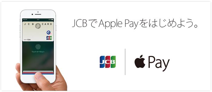 jcb_c