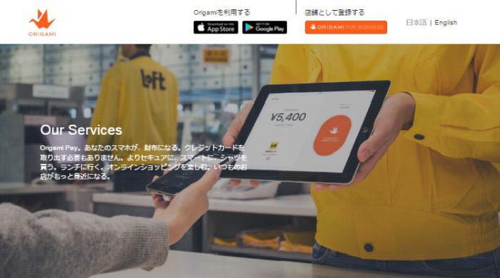 店頭のiPadにスマホをかざして支払うOrigami Pay