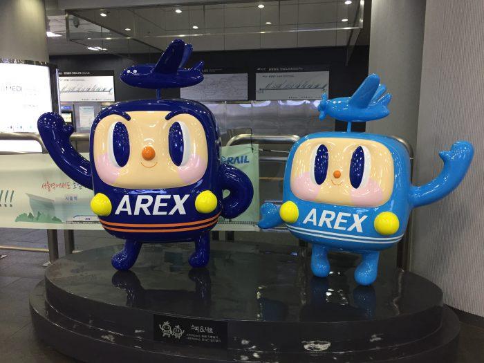 空港鉄道 A'REXのキャラクター。頭には飛行機が。