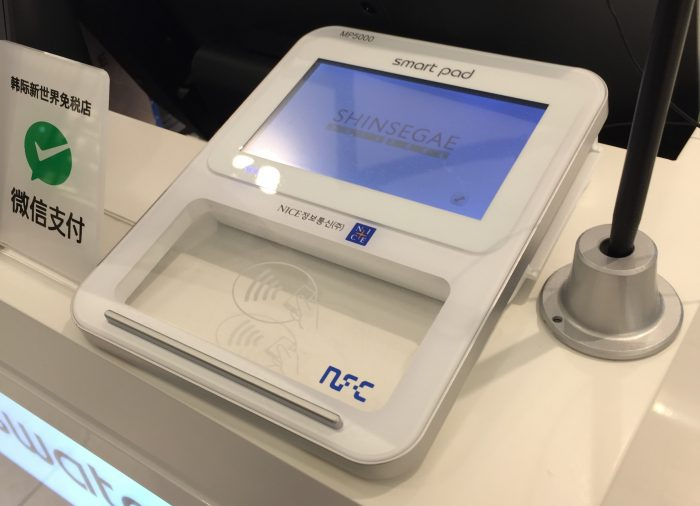 新世界免税店のレジカウンターで見かけた決済用の小型タブレット。