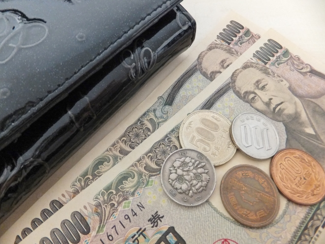 財布と日本円